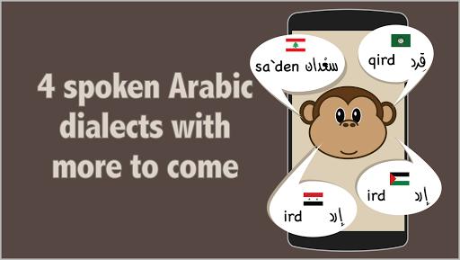 玩免費教育APP|下載Alef: Learn Arabic for Kids app不用錢|硬是要APP