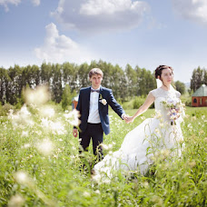 Wedding photographer Ekaterina Bakhtina (MumiKate). Photo of 14.04.2016