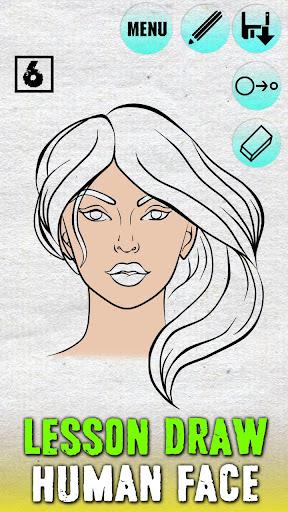レッスンは 人間の顔を描きます