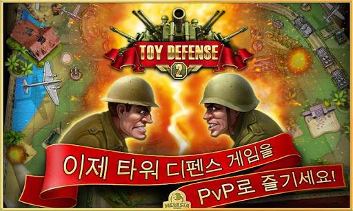 Toy Defense 2 FREE ‒ 전략