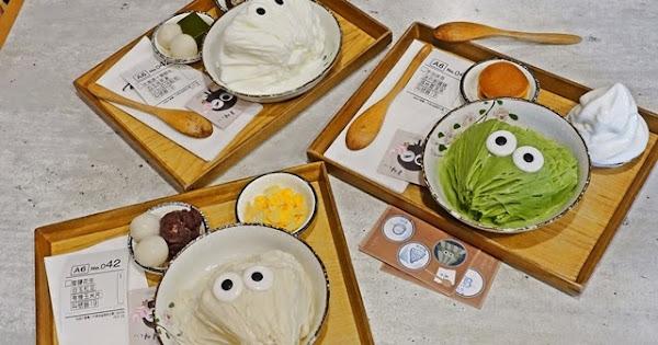 路地氷の怪物(市民大道店)~台北冰店、怪物甜點