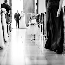 Wedding photographer Alex Ginis (lioxa). Photo of 22.02.2016