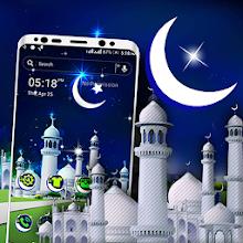 Ramadan Launcher Theme Download on Windows