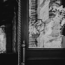 Wedding photographer Katerina Lyabina (lyabina). Photo of 06.07.2018