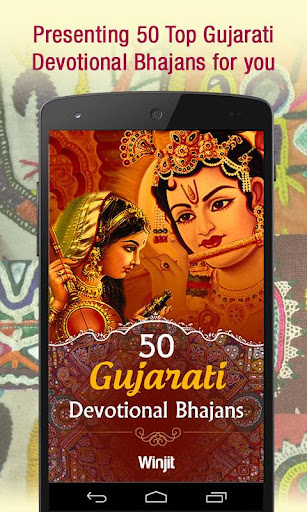 50 Gujarati Devotional Bhajans