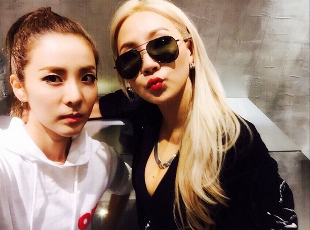dara and cl dating
