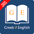 English Greek Dictionary apk