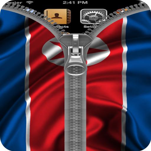 North Korea Flag Zipper Lock