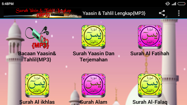 Yaasin & Tahlil Lengkap{MP3} - screenshot