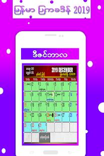 App Myanmar Calendar 2020 APK for Windows Phone
