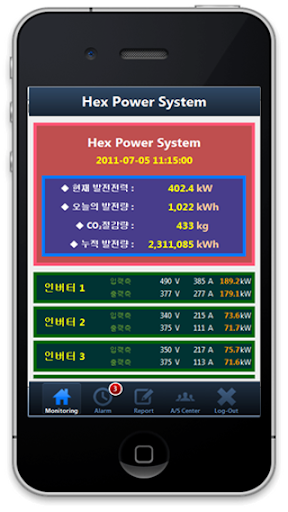 WebLink - 헥스파워시스템 주 모니터링앱