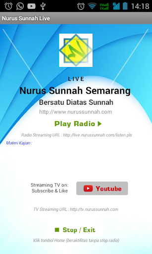Nurus Sunnah Live 1 screenshots 1
