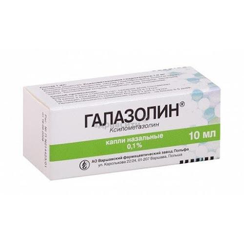 Галазолин капли наз. 0,1% 10мл