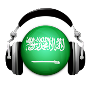 Saudi Arabia Radio Stations