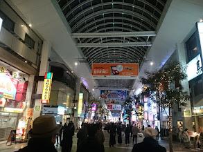 Photo: 場所移動!