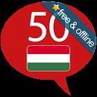 Húngaro 50 linguas icon