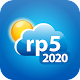 Weather rp5 (2020) for PC