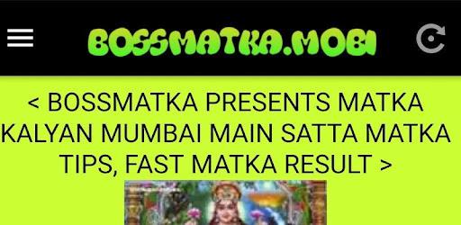 BossMatka Satta Matka Result Kalyan Bazar Market APK [2