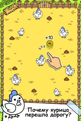 Chicken Evolution - Clicker скачать на планшет Андроид