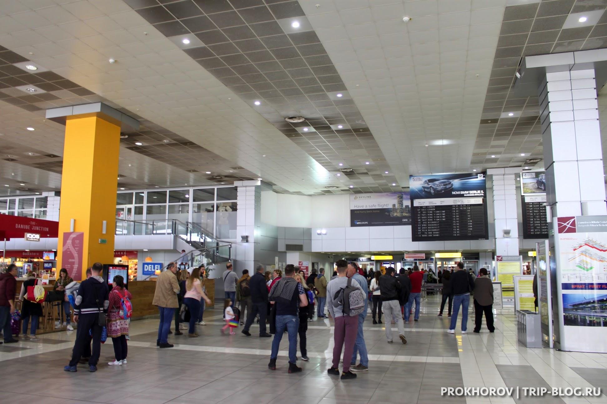 Терминал 2 аэропорт Белграда