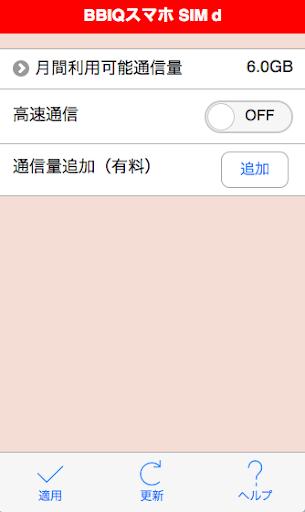 流行的手機鈴聲2014年 - 1mobile台灣第一安卓Android下載站