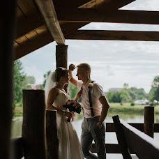 Wedding photographer Mariya Leys (marialeis). Photo of 22.08.2017