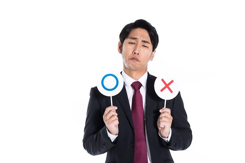 仕事で使う道具は自腹?それとも会社支給?どちらが正解?