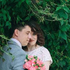 Wedding photographer Dina Valickaya (Dushka). Photo of 24.06.2017