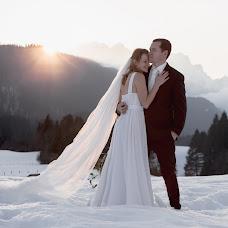 Wedding photographer Alyona Boiko (NaiveAngelPhoto). Photo of 12.04.2018