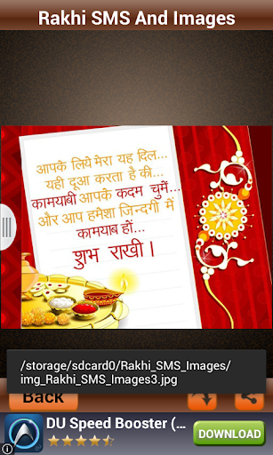 Rakhi SMS And Images Wish Msg 1.0 screenshots 4