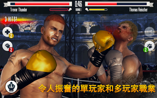 Real Boxing 2 CREED on the App Store - iTunes - Apple