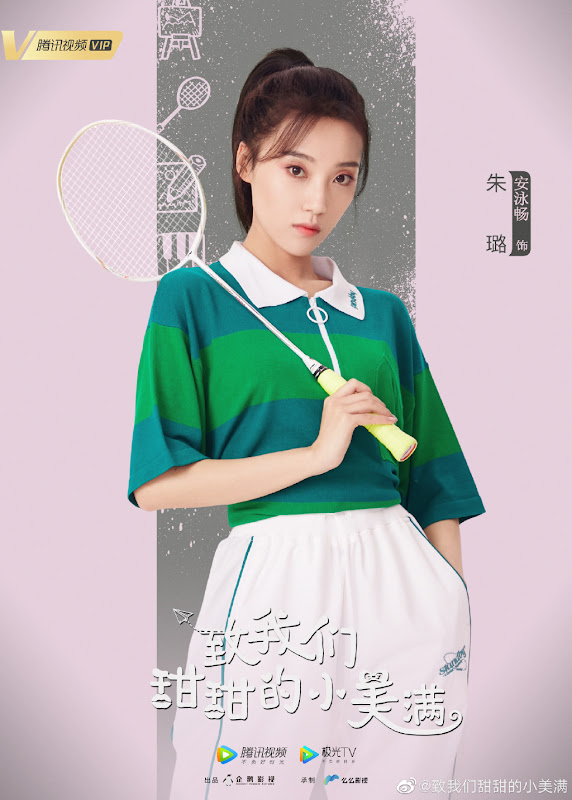The Love Equations / The Sweet Love Story China Web Drama