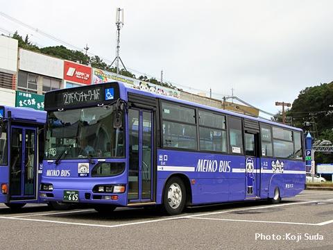 明光バス ・665