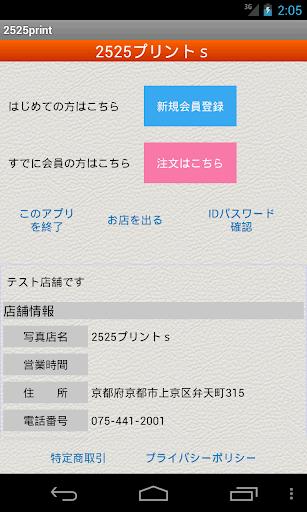 2525print(u30b9u30deu30dbu7248)u30004.0 3.9 Windows u7528 2