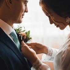 Wedding photographer Ilona Demyanova (IlonaDi). Photo of 28.02.2017