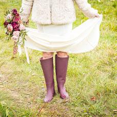 Wedding photographer Margarita Istomina (Rita). Photo of 02.10.2015