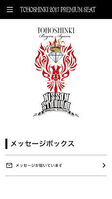 東方神起 LIVE TOUR~Begin Again~FINAL in NISSAN STADIUMのおすすめ画像3