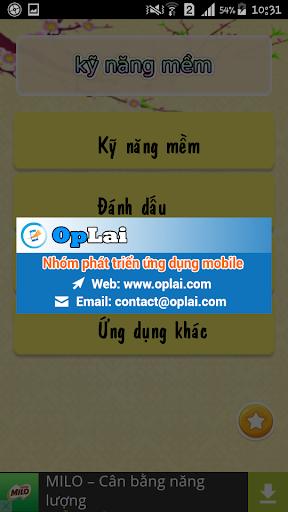 玩免費書籍APP|下載Kỹ năng mềm bổ ích app不用錢|硬是要APP