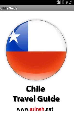 チリ旅行ガイド