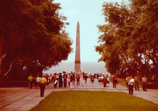 Photo: Tomb of the Unknown Sailor: Shevchenko Park – Odessa, Ukraine 1976