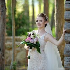 Wedding photographer Konstantin Skomorokh (Const). Photo of 03.05.2018