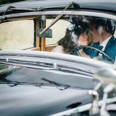 Wedding photographer Bella Elisichenko (izabella). Photo of 01.11.2015