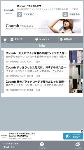Coomb TAKARAYA 1.0 Windows u7528 1