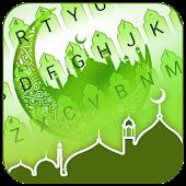 2018 Ramadan Mubarak Masjid New Moon Android APK Download Free By Best Keyboard Theme Design