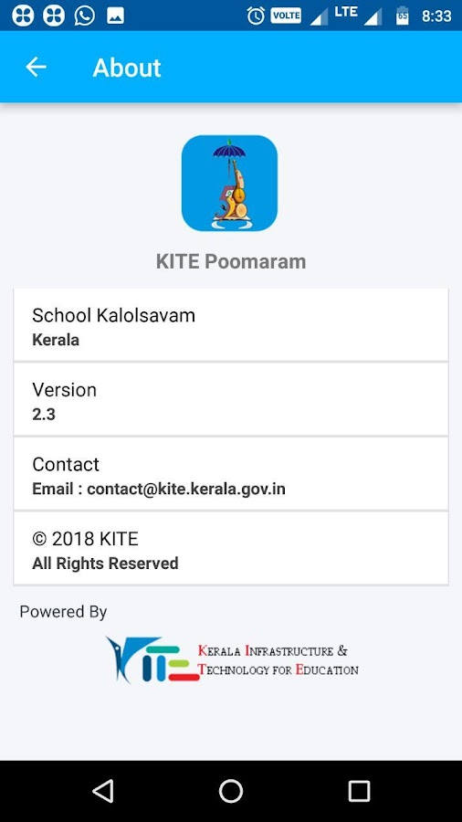 KITE Poomaram School Kalolsavam- screenshot