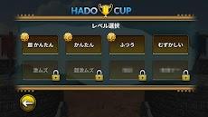 格闘ゲーム HADO ファイターのおすすめ画像5