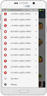Ayurveda Medicine & Treatment  App Download For Android 2