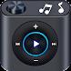ベースイコライザーiPodの音楽 - Androidアプリ