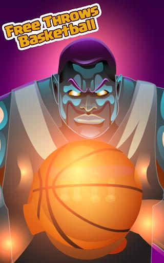バスケットボールフリースロー