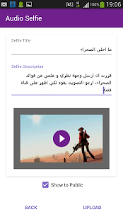 Sanad- screenshot thumbnail